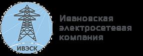 """ООО """"ИВЭСК"""""""